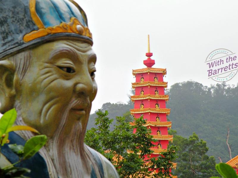 Arhat and Pagoda